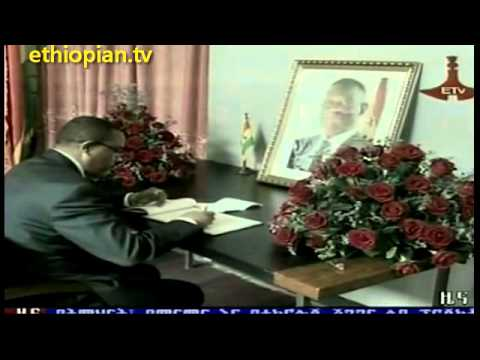 News in Amharic - Ethiopian News in Amharic : Thursday, July 26,  2012