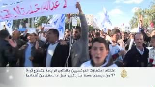 اختتام احتفالات تونس بالذكرى الرابعة لثورة 17 ديسمبر