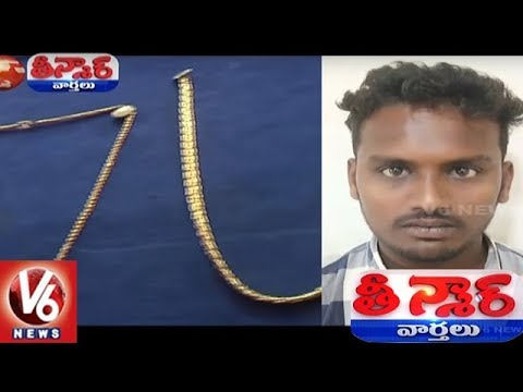 Cinema Aspirant Turns Thief In Hyderabad | Teenmaar News | V6 News