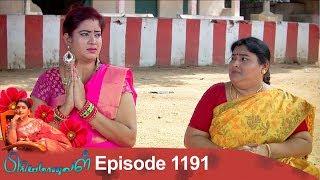 Priyamanaval Episode 1191, 11/12/18
