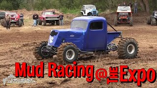 Mud Racing At The Expo