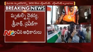 4 Engineering Students Drowned In Krishna River | Rescue Team Finds Three Drowned People Bodies