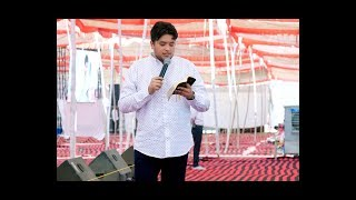 08-10-2017 Sunday Sermon by Apostle Ankur Narula