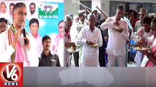 Harish Rao Inaugurates Mini Tank Bund Works In Husnabad | Siddipet