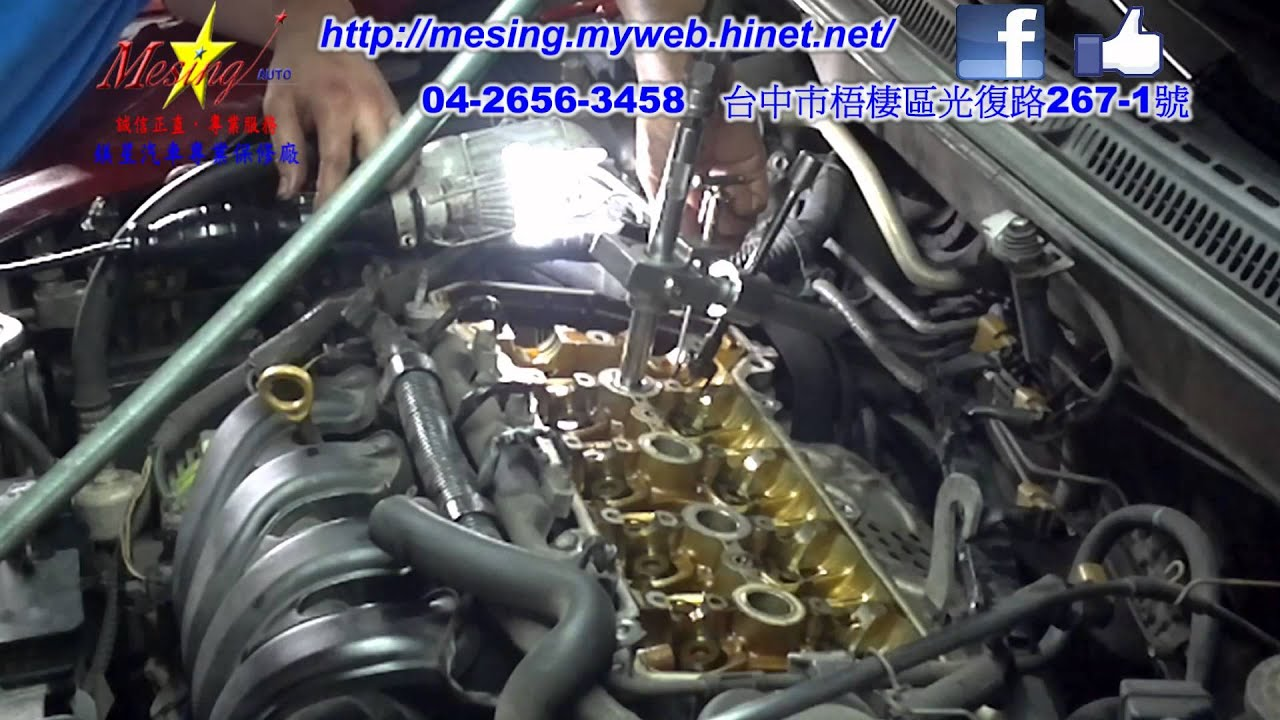 Watch additionally How To Remove Crankshaft Pulley On Toyota Vvti Engine Video 73101 in addition T10621460 Firing order volvo s40 1 9 2000 also 2018 Toyota Land Cruiser additionally Watch. on toyota corolla timing