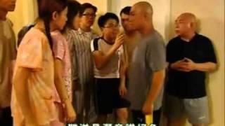 Kung Fu Soccer 功夫足球 Ep 20