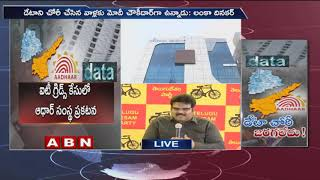 AP TDP Leader Lanka Dinakar Press Meet Over Data Theft Case