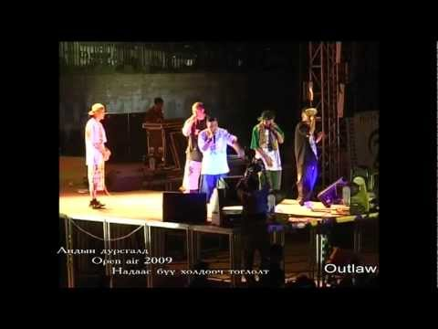 Outlaw - Andiin dursgald Nadaas Buu Holdooch Toglolt 2009