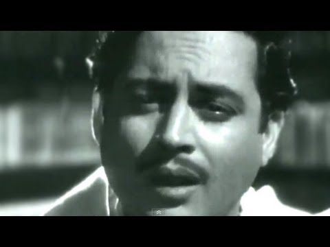 Jane Woh Kaise Log The - Guru Dutt Hemant Kumar Pyaasa Song