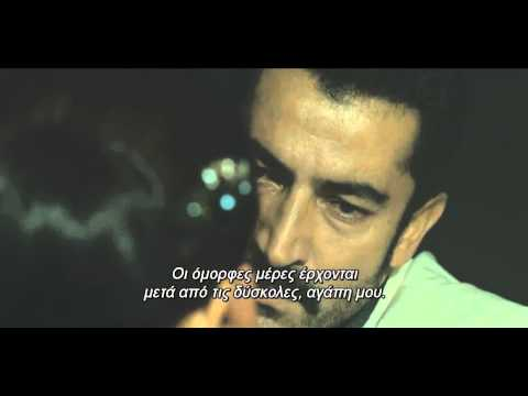 KARADAYI - ΚΑΡΑΝΤΑΓΙ SEASON 3 TEASER 2 GREEK SUBS