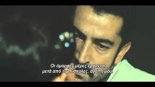 KARADAYI - ΚΑΡΑΝΤΑΓΙ SEASON 3 TEASER 2 GREEK SUBS