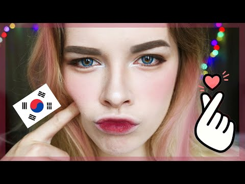 K-POP IDOL MAKE UP TUTORIAL / Макияж К-Поп Айдолов ♡