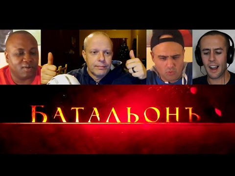 """БАТАЛЬОНЪ"" (2015) -  Реакция иностранцев на трейлер"