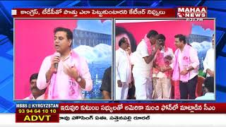 Minister KTR Comments On Kodandaram Over TJC Alliance With Congress