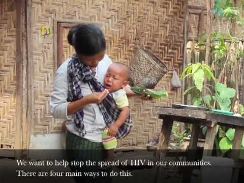 HIV/ AIDS PREVENTION in Myanmar (w/ English subtitles).mov
