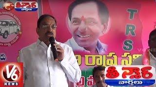 Harish Rao And Tummala Nageswara Rao Election Campaign | Teenmaar News