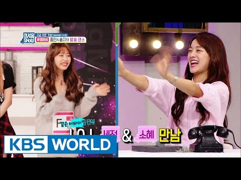 Talents For Sale | 어서옵SHOW  – Ep.10 [ENG/2016.07.13]