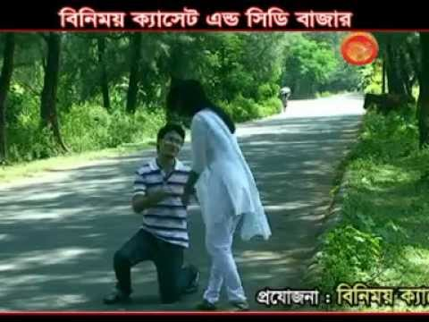Chakma  New Song   Dile Hittei Jwala video