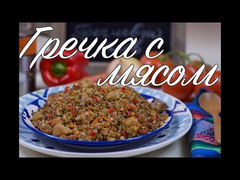 Вкусный ужин на скорую руку! Mazali, oson va tez kechki ovqat!