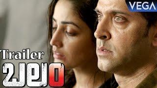Kaabil Latest Telugu Trailer | Balam Movie Latest Trailer || Hrithik Roshan, Yami Gautam