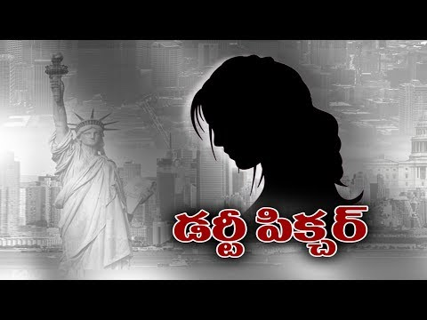 Tollywood Prostitution Racket Busted in Chicago | Sakshi Special Discussion - Watch Exclusive