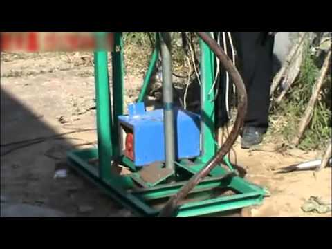 Small Water Drilling Rig