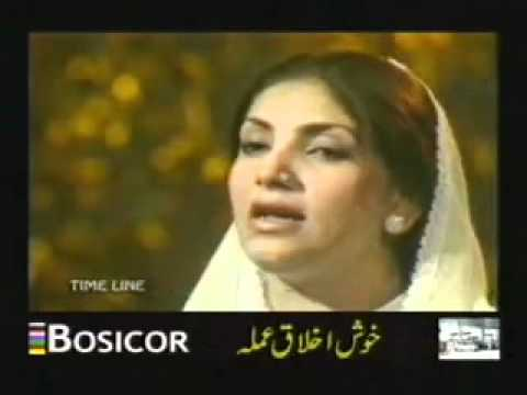 Shahe Madina Yasrab Ke Wali Saira Naseem   Youtube video