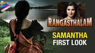 Rangasthalam 1985 Movie Samantha First Look   Ram Charan   Sukumar   DSP   #Rangasthalam1985