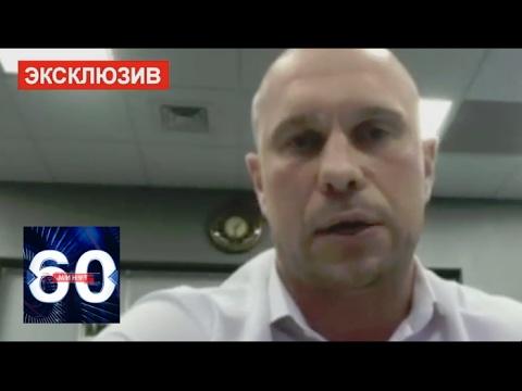 Помощник Авакова Илья Кива про устранение Вороненкова: Кремль убирает оппонентов