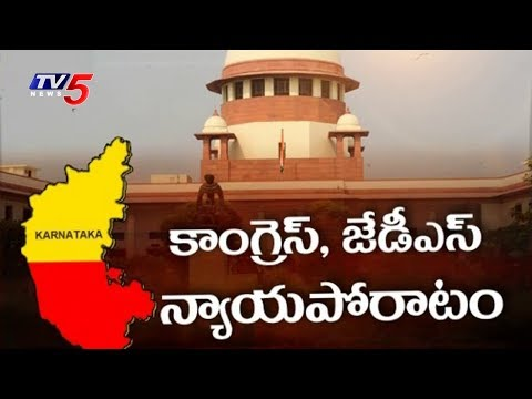 Supreme Court To Resume Hearing On Karnataka Political Turmoil Today | TV5 News