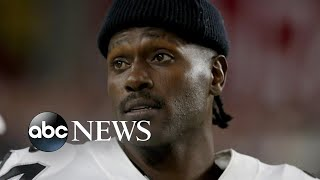 NFL star Antonio Brown accused of sexual assault l ABC News