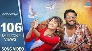 Khanderaya Zali Mazi Daina - Marathi Songs 2018   Marathi DJ Song   Vaibhav Londhe, Saisha Pathak