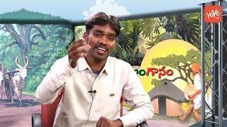 Gal Gal Gajjella Pattilu Testhane Song - Balakrishna | Latest Telangana Folk Songs