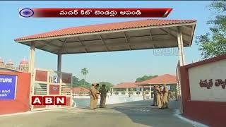HighCourt Orders To StopTenders For Motherkit Scheme   Hyderabad