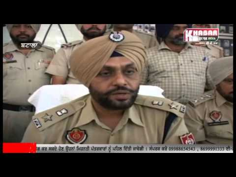Gangster Arrested in Batala
