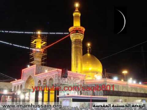Aye Chand Muharram Ke Tu Badli - Shabab Ul Momineen video