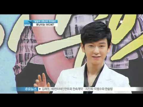 [Y-STAR] Kang Sora loss weight (SBS [못난이 주의보]의 강소라, '다이어트 자세 교정에 신경?죠!')