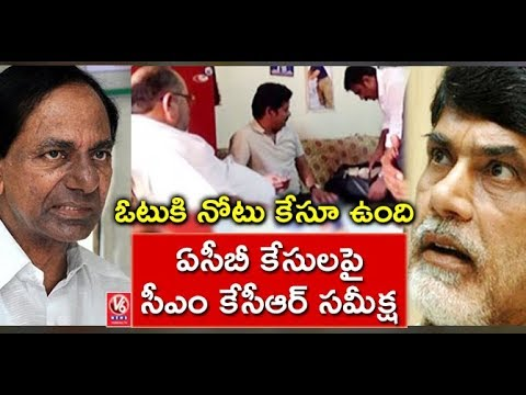 CM KCR Holds Review Meet With ACB Officials Over Vote for Note Case | V6 News