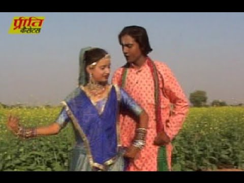 Rajasthani Song - Aaya Rahi Do Gi | Bani Mari Phool Gulab |...