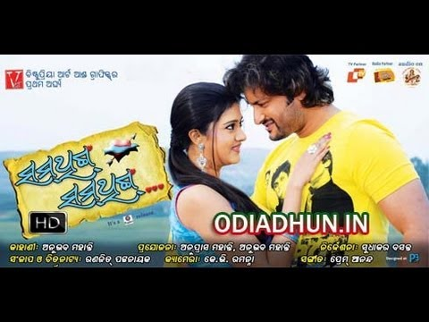 Something Something Odia Movie video