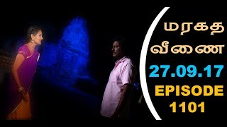 Maragadha Veenai Sun TV Episode 1101 27/09/2017