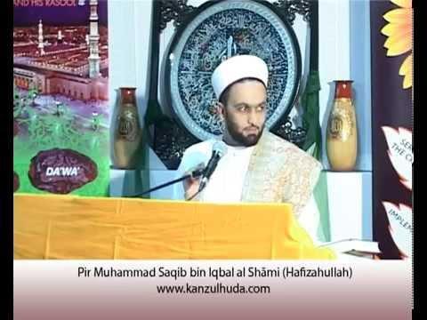 Haq Chaar Yaar , Mantiq, Balaghat Aur Nahw. Pir Saqib Shaami(hafizahulah) video