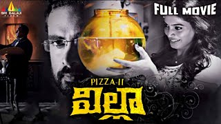 ATM - Villa (Pizza 2) Telugu Full Movie || Ashok Selvan, Sanchita || With English Subtitles 1080p