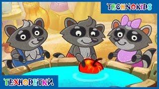 Мультики для детей - Лесные семейства | Игра мультфильм про животных для малышей и детей #мультики