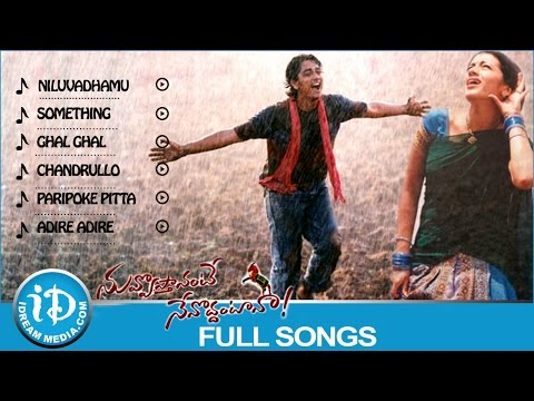Nuvvostanante Nenoddantana Movie Songs || Video Juke Box ||...