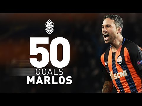 50 голов Марлоса за Шахтер. Навыки и голы