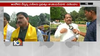 Face to Face with TDP MP Thota Narasimham Over No-Trust Motion and House Adjourn | Delhi