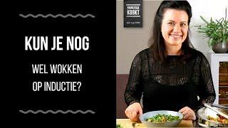 Wokken op inductie - Francesca Kookt