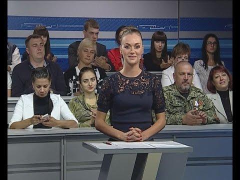 Народный вердикт от 26 09 2014