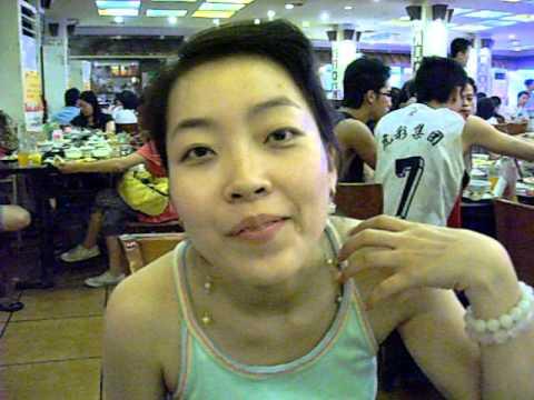 Shujaa's trip to Beijing. June 2008   Hello 2 & her sister part 2